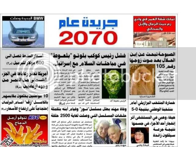 GetAttachment2.jpg picture by elhanem