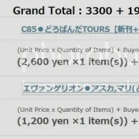 C85 Doropanda Tours Haul from Yahoo Japan Auctions