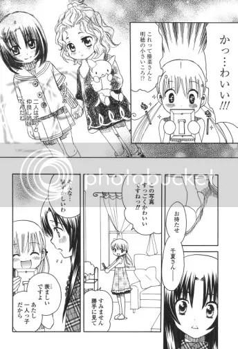 Hatsu Koi Shimai 13.
