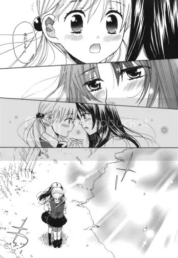 Hatsu Koi Shimai 14.