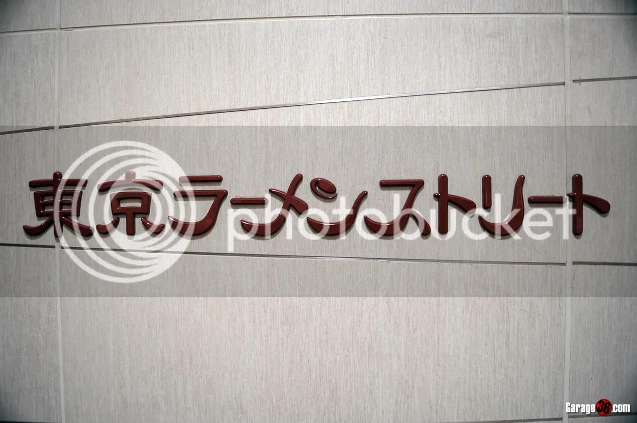 photo DSC04627.jpg