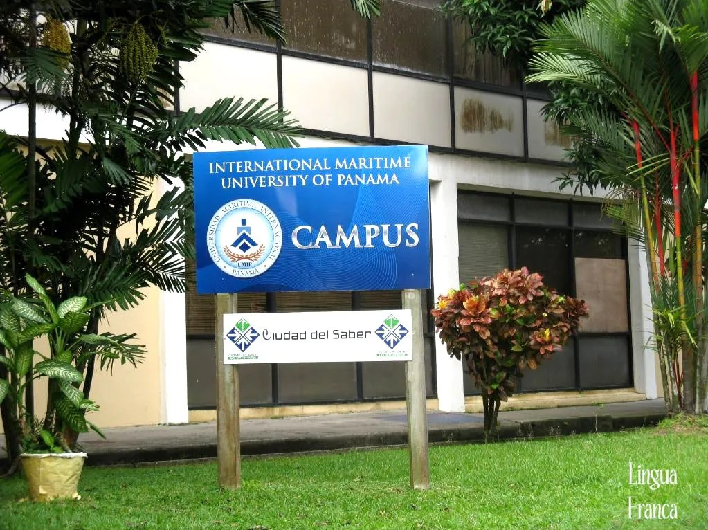 Photograph of the sign outside the International Maritime University of Panama at La Boca.  (Credit:  Omar Upegui R.)