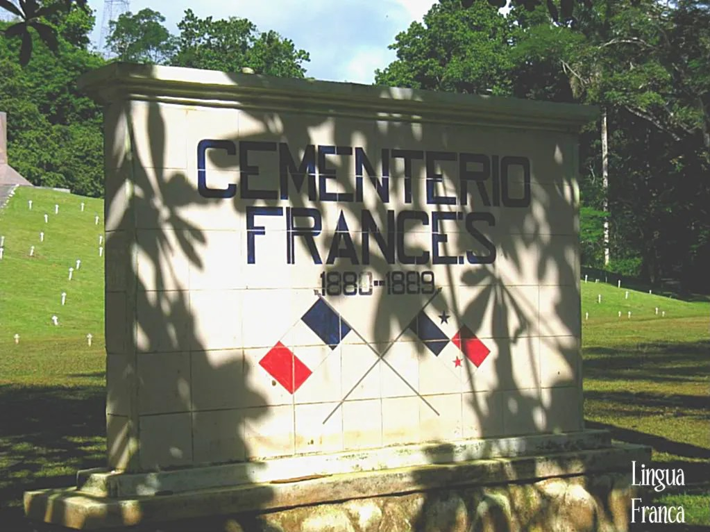 A sign at the entrance of the French Cementery at Paraiso in the former Canal Zone.  I tried my best to elliminate the deep shadows, but Nature was stubborn.  (Credit:  Omar Upegui R.)
