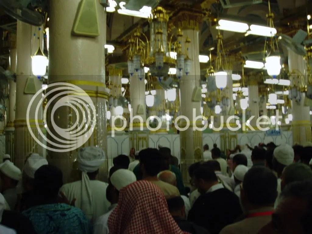 Rawdah'ul Jannah