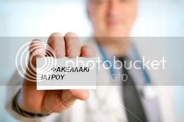 doctor_holding_blank_card.jpg