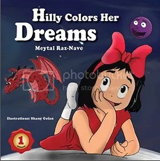 photo Hilly Colors Her Dreams by Meytal Raz-Nave.jpg