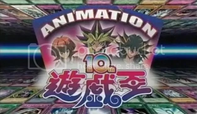 The 10th Anniversary logo featuring (from left to right) Yuki Judai, Mutou Yugi and Fudo Yusei.