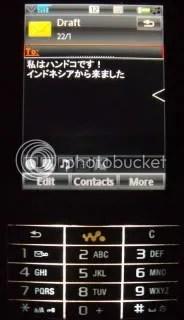 W960 Japanese
