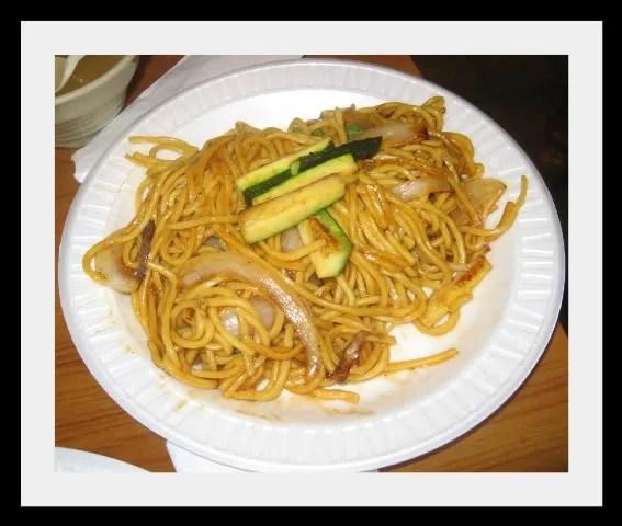 Niyoshi Udon Noodles