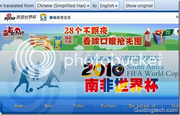 Sina Los 10 mejores sitios para ver el mundial por internet