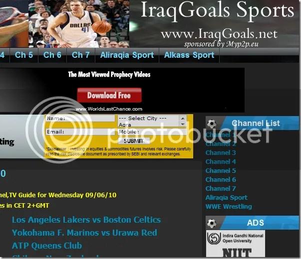 iraqsports Los 10 mejores sitios para ver el mundial por internet