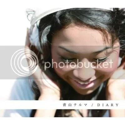 Aoyama Thelma - DAIRY