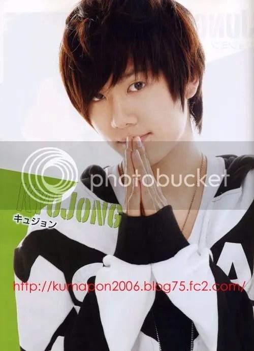 10ss.jpg Kim Kyu Jong image by Reneehime
