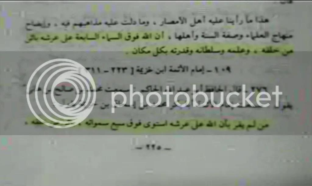 "//i252.photobucket.com/albums/hh35/prama_alj/Ibnu_Khuzaimah1.png"" cannot be displayed, because it contains errors."