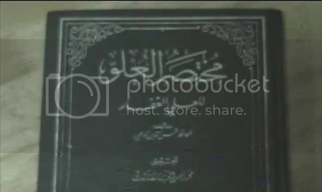 "//i252.photobucket.com/albums/hh35/prama_alj/Mukhtashor_Al_Uluuw.jpg"" cannot be displayed, because it contains errors."