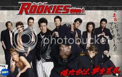 مسلسل Rookies مترجم بدون تحميل