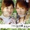 https://i1.wp.com/i254.photobucket.com/albums/hh96/Ayushamus/DESCARGA%20PORTADAS/w_6th_Miss_Love_Tantei.jpg