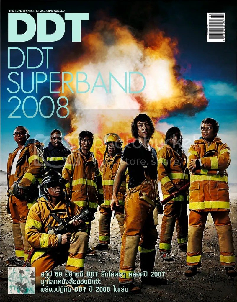 ddt superband008