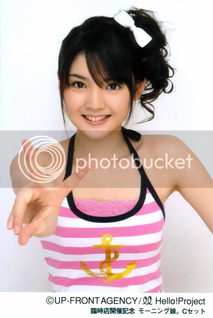 https://i1.wp.com/i266.photobucket.com/albums/ii259/koyamashita/MichishigeSayumi4.jpg