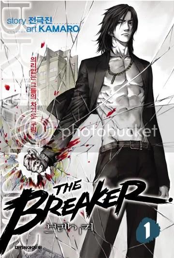The Breaker,Jeon Keuk-jin,Park Jin-hwan
