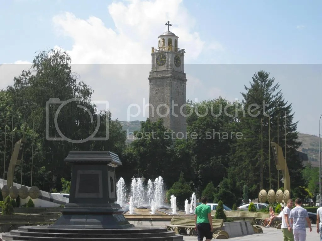 Alexander the Great - Bitola