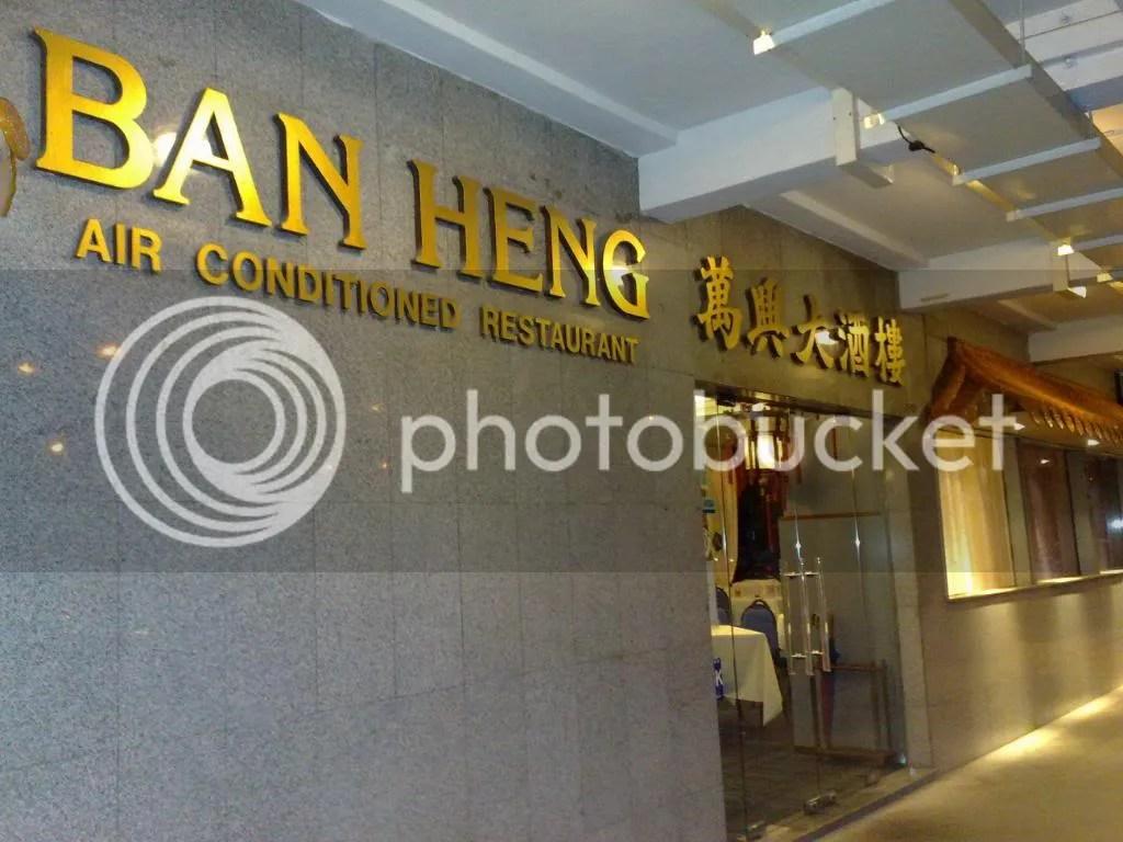 Ban Heng