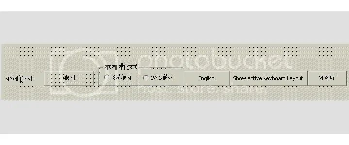 bangla toolbar