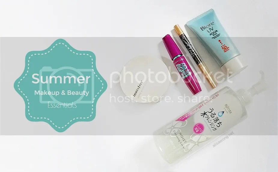 summer makeup beauty essentials