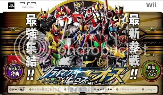 Kamen Rider Game Pc Offline   Games World