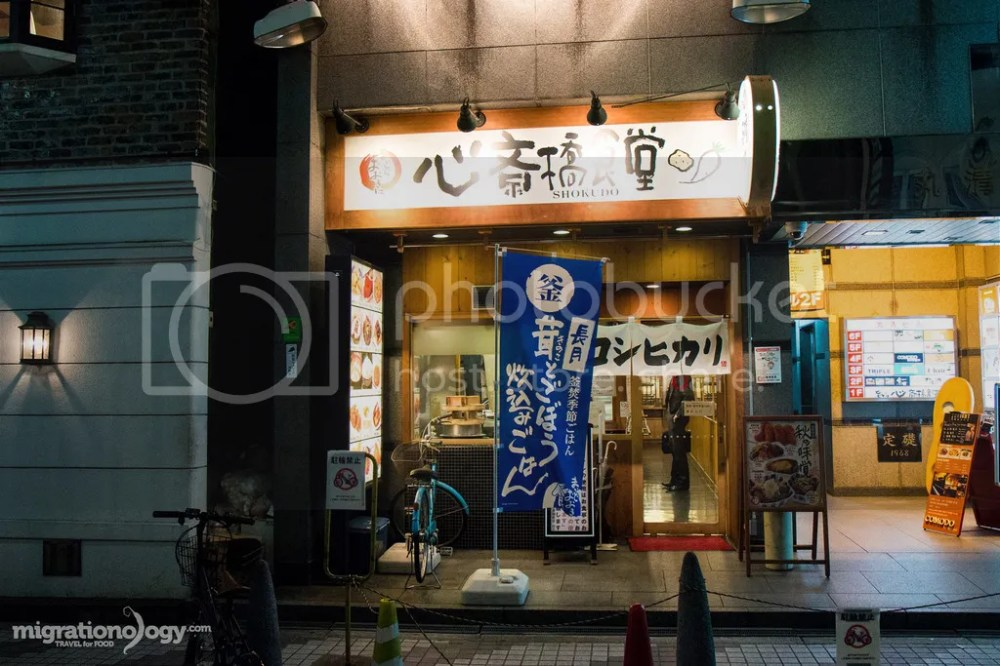 photo must-eat-food-osaka-2-X3.jpg