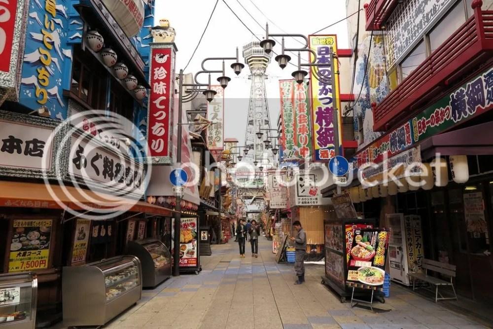 photo shinsekai_3.jpg