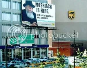 MenachemSchneersonbillboard-1.jpg picture by kking8888