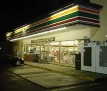 The 7-Eleven store on Aurelius Road in Holt