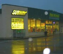 The Subway store located inside BP Fast N Fresh in Ashkum, IL on the way to Champaign