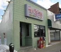 The Flay Trap in downtown Fernale outside of Detroit.
