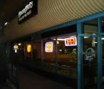 Georgios Gourmet Pizzeria in downtown East Lansing.