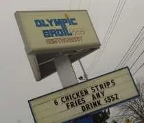 Olympic Broil on Grand River Avenue in Lansing.