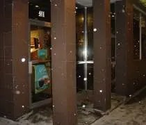 The front entrance to Starbucks Coffee in Downtown East Lansing