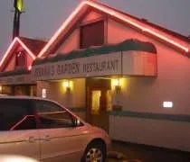 Urbana Garden Family Restaurant in Urbana, IL