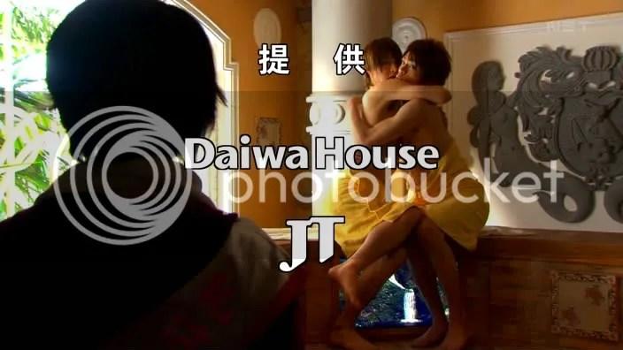 lol Satoru ja Masaru saunas XD (muide nad käivad päris palju selle sarja jooksul selles saunas :D)