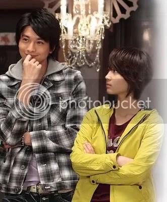 Okura Sho ja Chisato