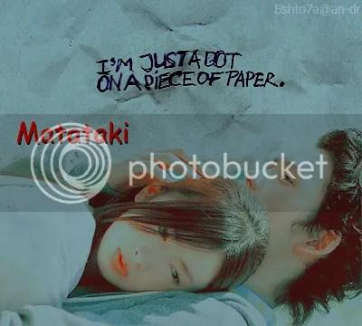 MATATAKI,:,sad,love,movie , http://www.An-Dr.com ,   منتديات أنيدرا لإنتاجات الدراما الكورية واليابانية , MATATAKI : sad love  movie