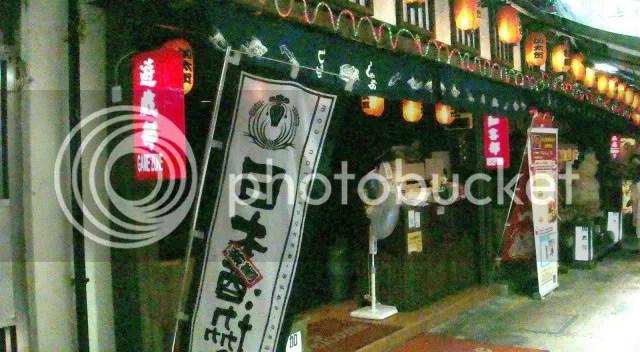 Kitaga Japanese Seafood Restaurant