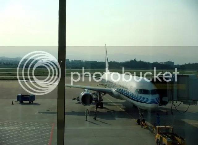 Foochow Airport