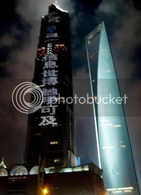 JM Tower & SWFC