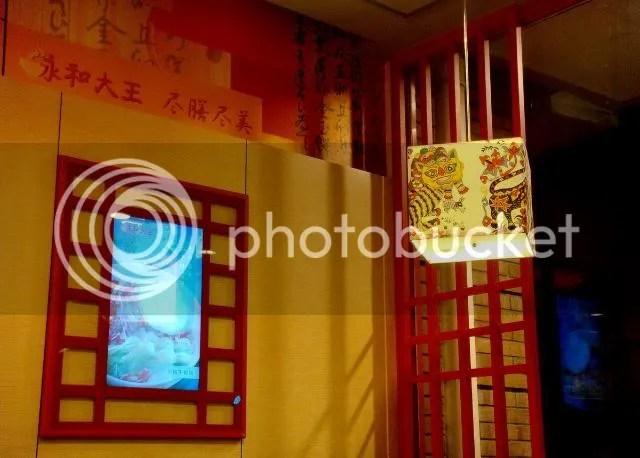 Yungho Restaurant, Sikang St.