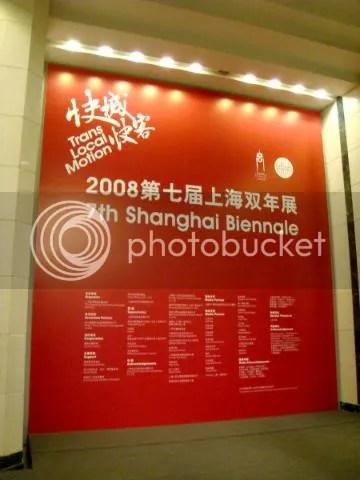 Shanghai Biennale @ Shanghai Art Museum