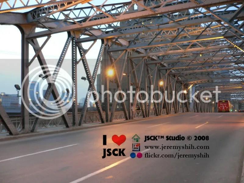 Garden Bridge 2008