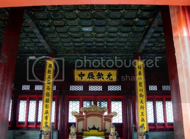 Interior of Hall of Central Harmony, the Forbidden City