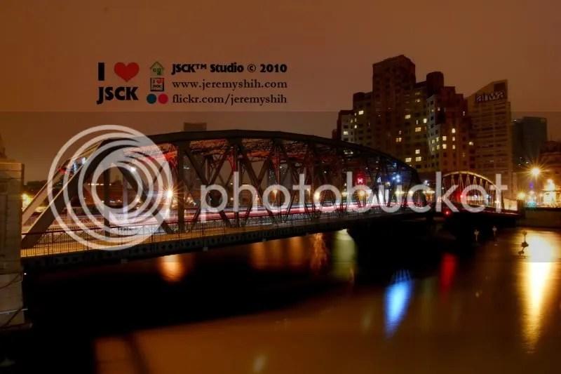 Garden Bridge 2010